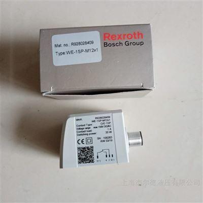 R928 028 409现货-rexroth电子开关-博世力士乐发讯器