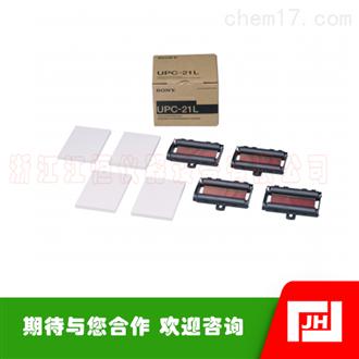 SONY索尼UPC-21L视频打印纸
