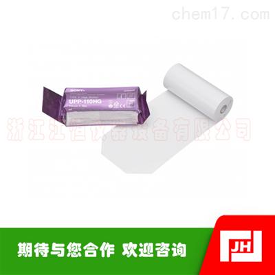 SONY索尼A6 UPP-110HG 热敏打印纸