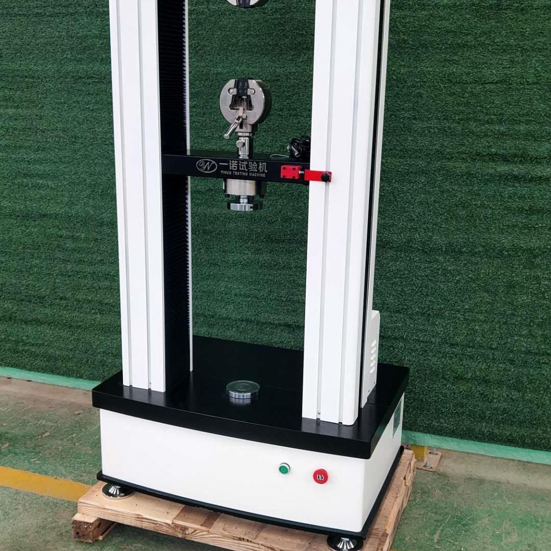 5吨中纤板静曲强万能试验机信得过供应商