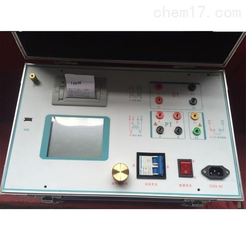 触摸式互感器伏安特性测试仪2500V/600A