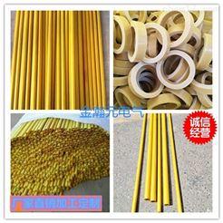 3640  FR-4环氧管环氧树脂管玻璃纤维缠绕管酚醛布管