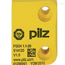 皮尔兹机电式继电器515120主要作用