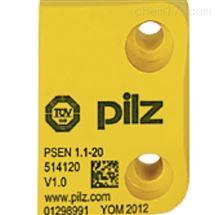 PSEN 1.2-20 / 1 actuator皮尔兹机电式继电器515120主要作用