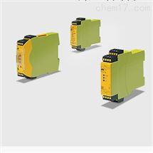 PNOZX系列安全继电器-德国PILZ皮尔兹