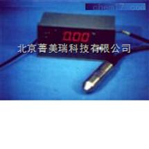 XMTL在线水位仪(防雷)