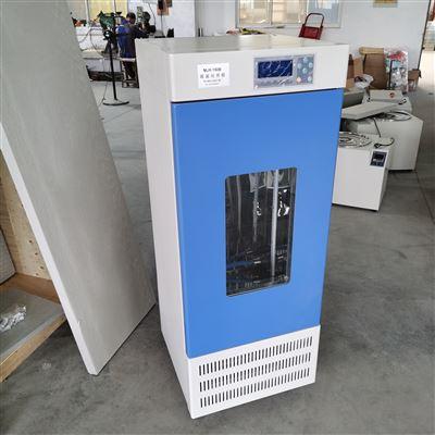 MJX霉菌培养箱
