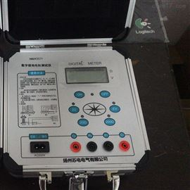 厂家电力 接地电阻测试仪 承试五级dq