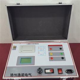 互感器伏安特性测试仪 承试五级cs