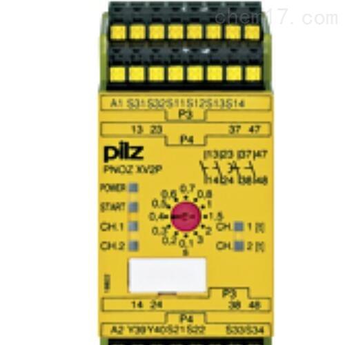 正确使用:德国PILZ时间监控继电器