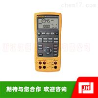 FLUKE福禄克724 温度校准器