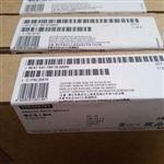 宿迁西门子S7-1500CPU模块代理商