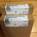 厦门西门子S7-1500CPU模块代理商
