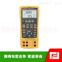 FLUKE福禄克725S多功能校验仪