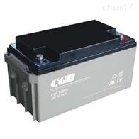 12V65AHCGB长光蓄电池CBL12650全新