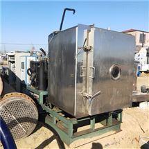0.4-30平方出售冷冻干燥机