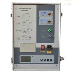 电力资质高压介质损耗测试仪器