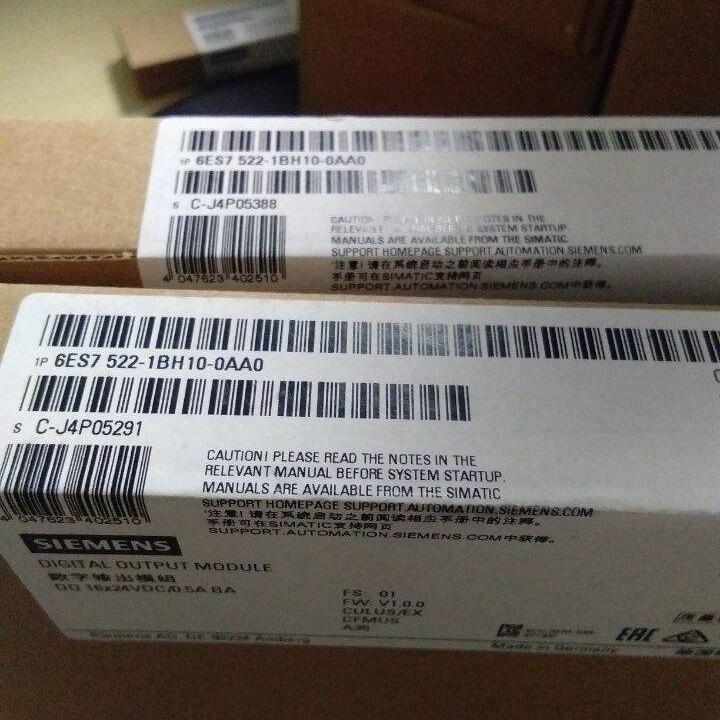 三明西门子S7-1500CPU模块代理商
