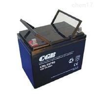 12V75AHCGB长光蓄电池CBL12750免维护