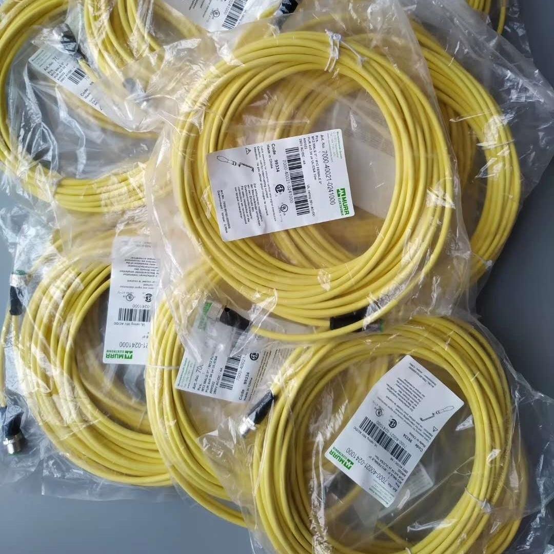 德国穆尔MURR电缆原装正品