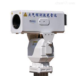 LAFY-429气溶胶激光雷达