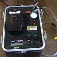 频谱曲线形式显示所测的氡及钍RAD7氡检测仪