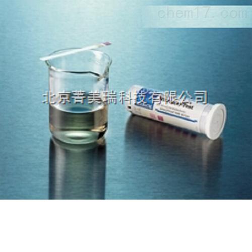 氯根测试条