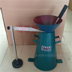 TLY-1型混凝土塌落度筒、捣棒、标尺、漏斗,混凝土塌落度仪价格