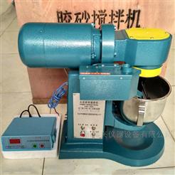 JJ-5型混凝土搅拌站仪器—水泥胶砂搅拌机