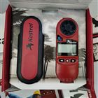 供應美國Kestrel3000型風速儀