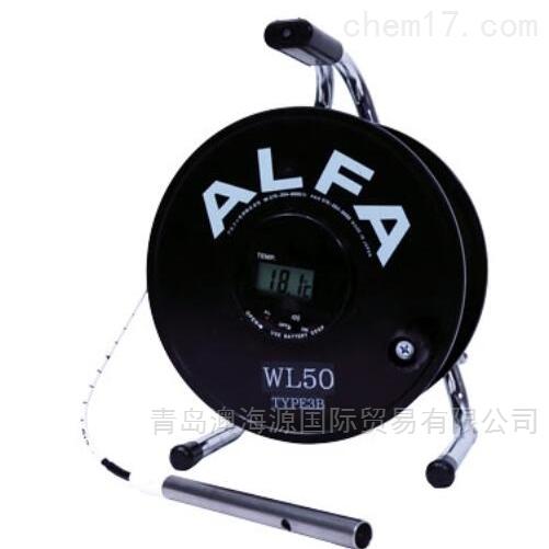 WL50绳式水位计日本阿尔法光学