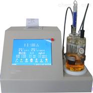 智能型微量水分测定仪