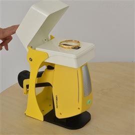 TrueX GOLD+手持式贵金属分析仪 LANScientific/浪声