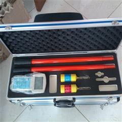 无线数字语音核相仪