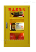 安全應急柜急救箱
