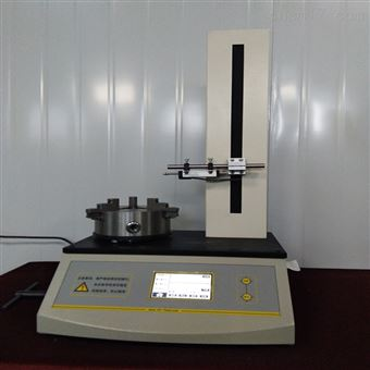 ZPY-100玻璃瓶垂直轴偏差测试仪厂家供应