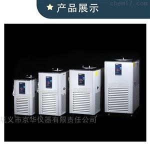 DLSB-2 5/80低温冷水机