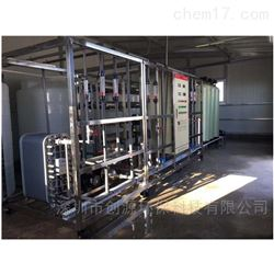 实验室超纯水机工业去离子系统电镀漂洗纯水