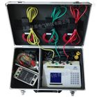 DZC電能綜合測試儀