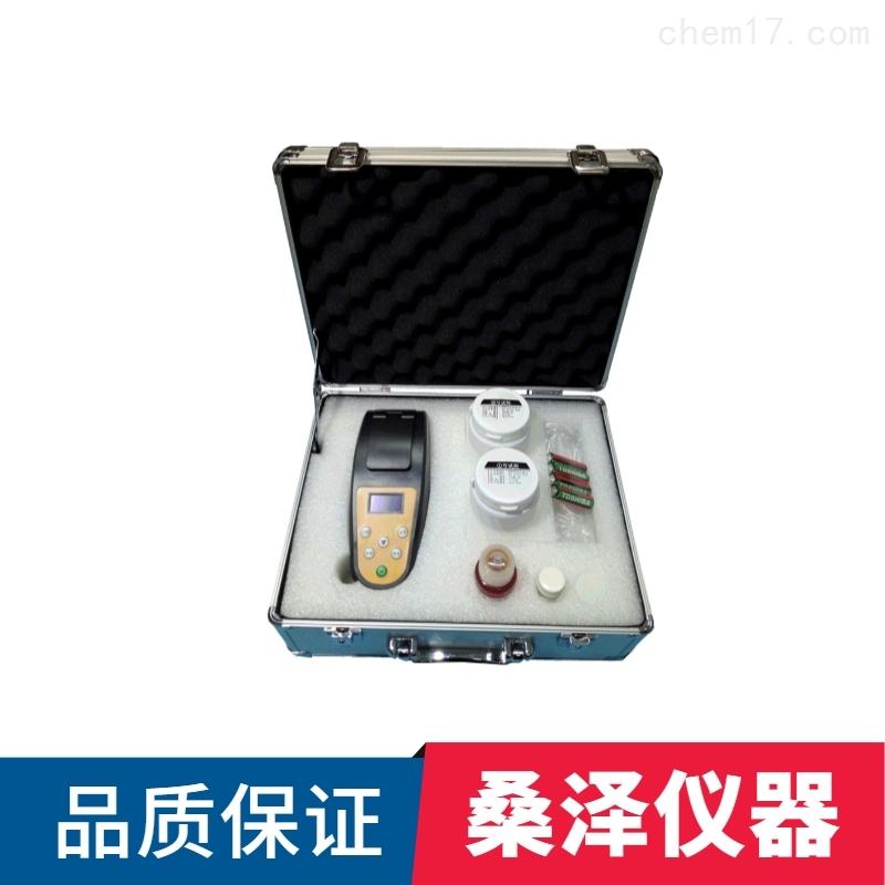 桑泽仪器便携式余氯总氯测试仪