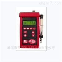 KM940手持式多组分烟气分析仪