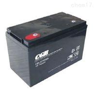12V100AHCGB长光蓄电池CBL121000A全国包邮
