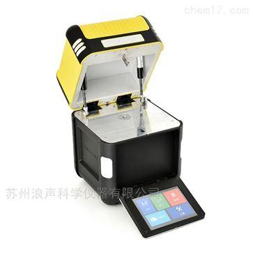 工业油品测硫仪