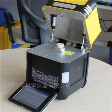 燃油硫元素检测仪 LANScientific/浪声