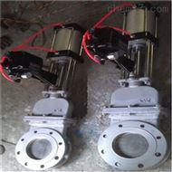 DMZ673H气动暗杆刀型闸阀