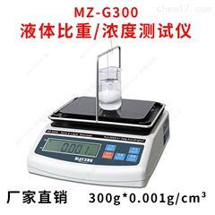 MZ-G300乙醇浓度计 工业酒精纯度检测仪