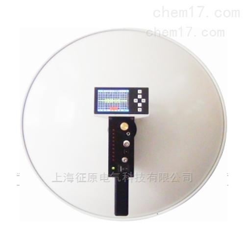 手持式超声波局部放电巡检定位仪