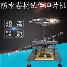 LBTZ-9型向日葵app官方下载電動液壓衝片機整機重量:80Kg