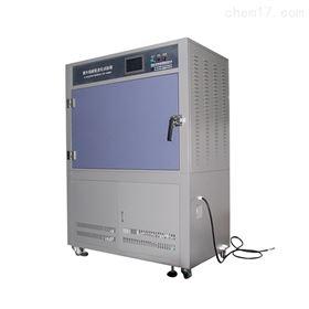 AP-UV人工气候紫外线老化试验箱