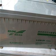 GFM-300科华蓄电池 2V300AH